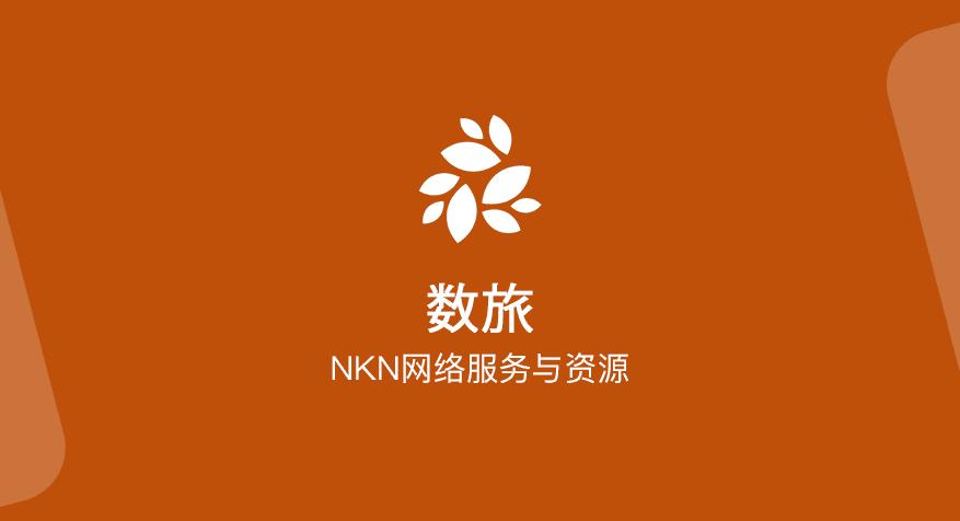 dataRide_cn