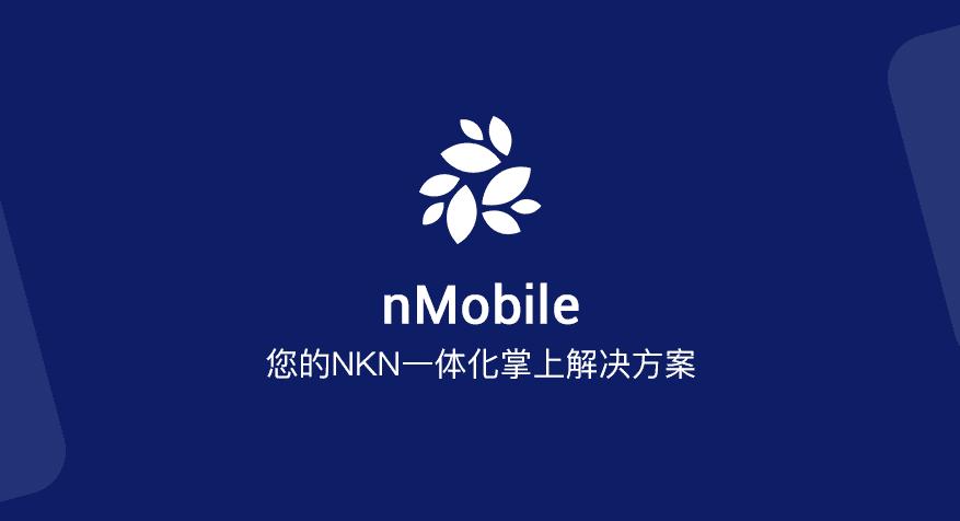 nMobile_cn