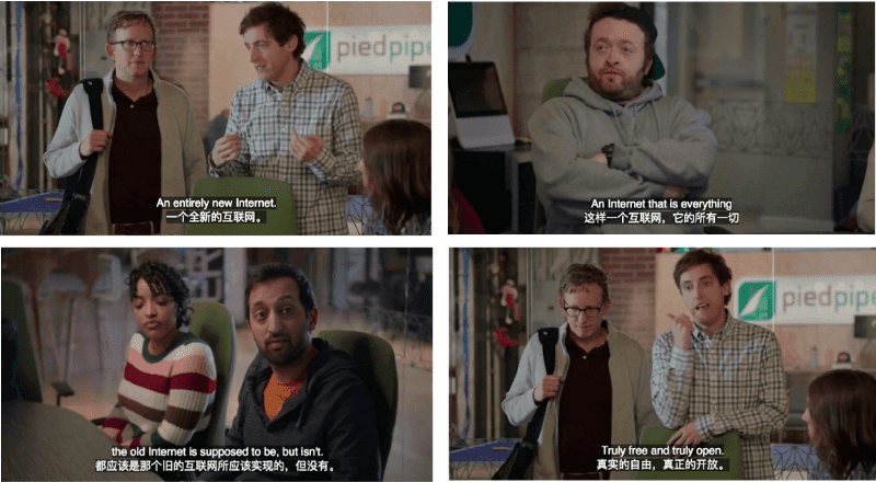 The new Internet Silicon Valley TV show
